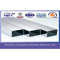 China 15mm Structural Rectangular Hollow Steel Sections , SCH 160 - XXS , Q235 S235JO / S235J2 on sale