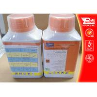 Quality CAS 24017-47-8 Broad Spectrum Insecticide For Spiders , Agricultural Pesticides for sale