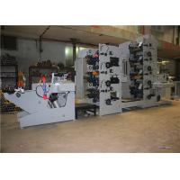 Quality Auto Loading Paper Cup Flexo Printing Machine , 4 / 6 Colour Flexo Printing Machine Easy Operated for sale