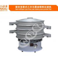 Buy Food Industrial Magnetic Separator Machine 1440 RPM Speed , Vibratory Screening Equipment 510*510*707 Mm at wholesale prices