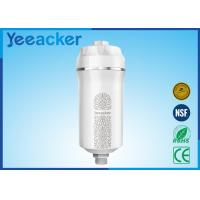 Buy cheap 0.5kg High Flow Rate ABS Plastic Negative Ion Shower Water Filter With KDF Cartridge from wholesalers
