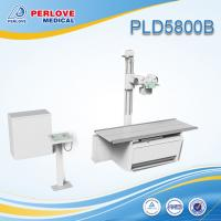 Quality High frequency X ray equipment for radiology PLD5800B for sale