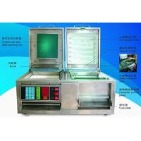China Polymer Rubber stamp making machines, Plate making machine, Laser Stamp Engraver on sale