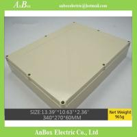 Quality waterproof junction box housing 340*270*60mm plastic case for distribution box for sale