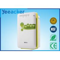 Buy cheap Air Cleaner With Hepa Filter / Smart Air Purifier 5.9 Kg With Low Noice from Wholesalers