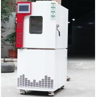 Quality Cold Balanced Control White Color Alternate Temperature and Humidity Environmental Test Chamber for sale