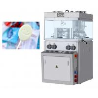 Quality Sugar Powder Candy Bilayer Tablet Compression Machine Large Production 79200pcs / H for sale