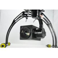 Buy Sky Eye-30HZ 1080P 30X Zoom Camera with Auto Object Track Module at wholesale prices
