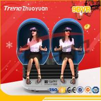 Buy cheap 570kg 2.5KW 9d Virtual Reality Egg Machine Simulator For Amusement Park from Wholesalers