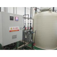 Buy cheap 1000l - 25000l/h Ro Water Treatment System , Industrial Water Filtration from wholesalers