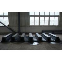 Quality Arch Type Marine Rubber Fender Suitable For All Kinds Of Ports & Docks for sale