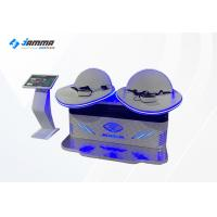 """Quality 22 """" Inch Screen 9D Virtual Reality Machine VR Roller Coaster Cinema Dynamic Platform With Deepoon Glasses for sale"""