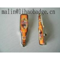 Buy cheap bottle opener, bottle cap, metal bottle opener, can opener, red wine opener from Wholesalers