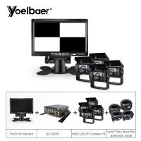 Quality 4CH HDD MDVR Mobile DVR System With 4G GPS AHD Backup Bus Trucks Camera for sale