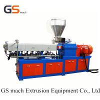Quality Filling Masterbatch Caco3 Double Screw Extruder Machine For Granulation , Low Noise for sale