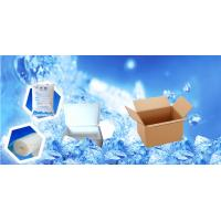 Buy Food  HDPE Plastic PCM Phase Change Material Products Heat Storage at wholesale prices