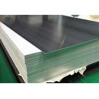 Quality AA3105  Aluminium Sheet ,thickness 0.2-300mm, max. width 2670mm, High Machining Precision for sale