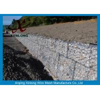 Quality Hot Dipped Galvanized Gabion Box , Welded Gabion Baskets For Riverbed for sale