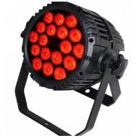 Quality 2 * 10W 4in1 Color auto LED Stage Light AC 110V ~ 220V 50 / 60Hz IP55 with 12000 lumens for sale