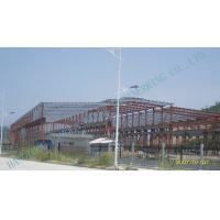 Buy Simple Steel Frame Type Industry Steel Building Design And Fabrication at wholesale prices