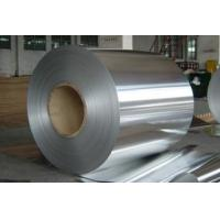 Quality Cold Rolled Mill Finish Aluminum Coil AA8011/1235 Temper H14/H16/H18 High Flexibility for sale