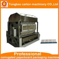 China automatic egg tray machine industrial tray machine on sale