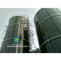 Quality Center Enamel Glass Fused Steel Tanks with Excellent Corrosion Resistance for sale