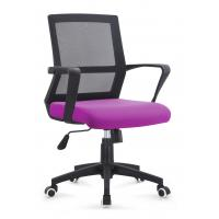 Quality Middle Back Officeworks Office Chairs , Colorful Desk Chairs For Conference Room for sale