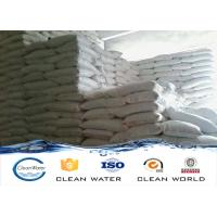 China Total iron 19% poly ferric sulfate Solid chemical Fe2O12S3 Molecular Formula on sale