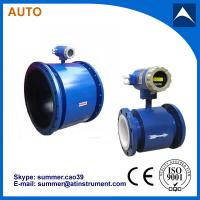 Buy cheap Electromagnetic Flow Meter for Paper industry With Reasonable price from Wholesalers