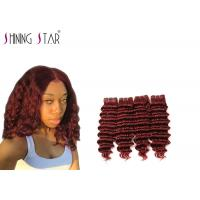 Buy cheap Deep Wave Clip In Hair Extensions Curly Human Hair Weave #99J Red Color from wholesalers