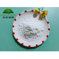 Quality Dipeptide L-Carnosine Granular Nutraceutical Ingredients for Supplement Capsules for sale