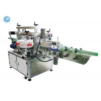 Quality Plastic / Glass Bottle Small Labeling Machine Double Side Connect Assembly Line for sale