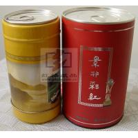 Quality Retail Recyclable Food Packaging Tubes Round Foldable Handmade for sale