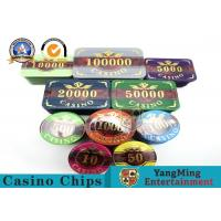 Aluminum Case Casino Poker Chip Set 3.3mm Thickness Elegant Patterns And Bright for sale