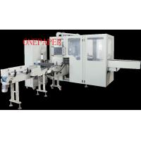 Buy cheap OPR90 Soft Tissue Paper Wrapping Machine German And Japan Electric Components from Wholesalers