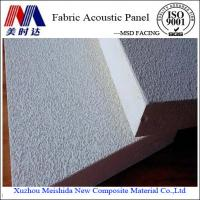 China Interior Decorative Soundproof Acoustic Ceiling Tile on sale