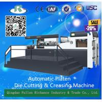 China Automatic Flatbed Die Cutting Creasing Machine (fully stripping) on sale
