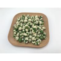 Quality Crispy Cron Starch Coated Spicy Flavor Green Peas Snack Low Fat Full Nutrition for sale
