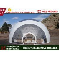 China color optional geodesic dome sun shade beach tent with 850 gsm