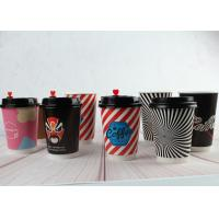 Quality 400ml Hot Coffee Insulated Paper Cups Paper Drinking Cup With Custom Printing for sale
