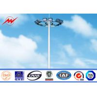 Quality Conical Painting 35M  High Mast Pole for Seaport Lighting with Winch for sale