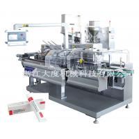 Buy cheap High Speed Chrisma Automatic Cartoning Machine 1.5KW 380V 50Hz from Wholesalers