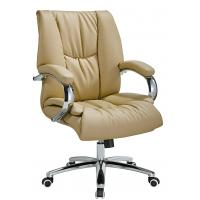 Quality Cream Padded PU Leather Office Chair For Boardroom Adjustable Height for sale