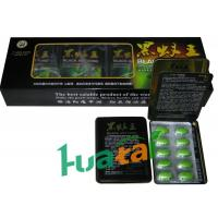 Herb viagra the best salable product of the world
