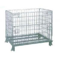 Quality Store Cage (SC-A) for sale