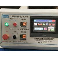 Quality Volume 14L Sealant Extruder Double Glass Machine for sale