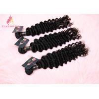 Quality 8''-30'' Malaysia Curly Human Hair Bundles, Virgin Indian Hair 10A Best Quality for sale