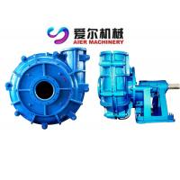 Quality FGD Mining Sand Mud Slurry Pump with wear-resistant and anti-acid wet parts of A05, A49 Material for sale