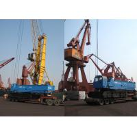 Quality Durable Lattice Boom Swing Hydraulic Crawler Crane QUY450 For Construction for sale